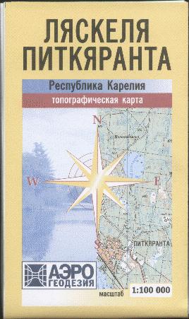 Карта топограф. (Лякселя-Питкяранта)