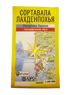 Карта топограф. (Сортавала-Лахденпохья)