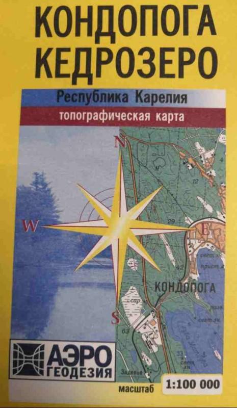 Карта топограф. (Кондопога-Кедрозеро)