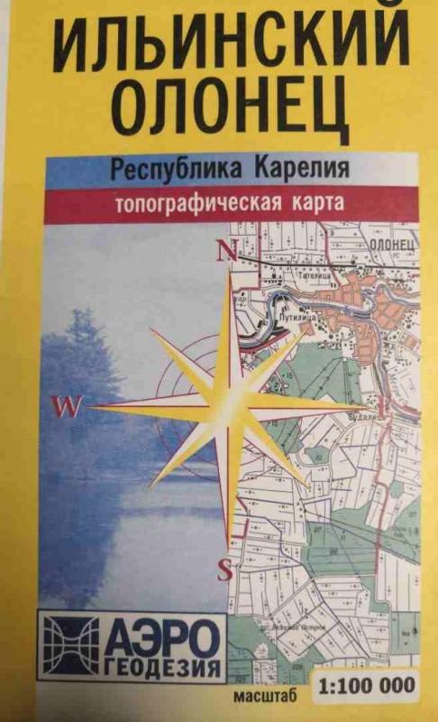 Карта топограф. (Ильинский-Олонец)
