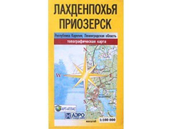 Карта топограф. (Лахденпохья-Приозерск)