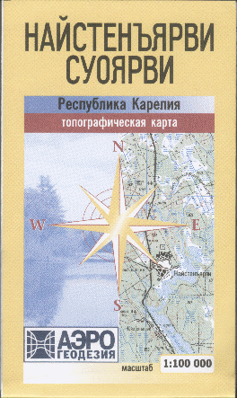 Карта топограф. (Найстеръярви-Суоярви)