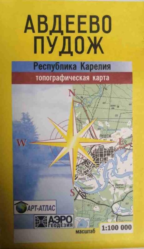 Карта географическая Пудож