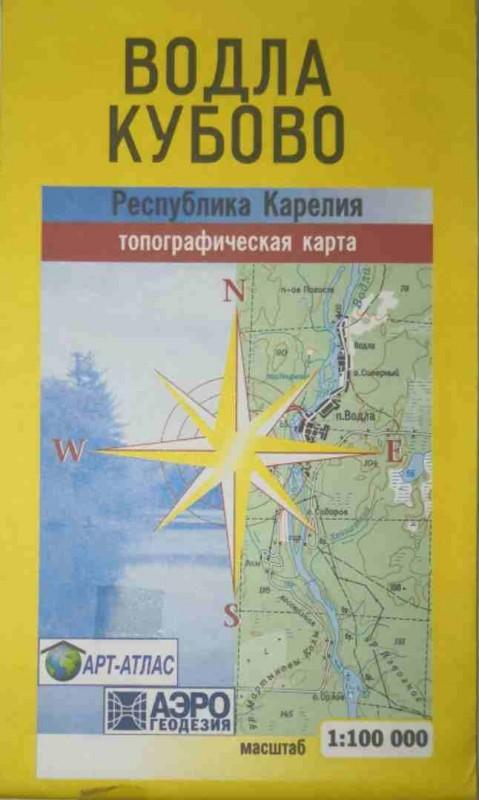 Карта географическая Водла