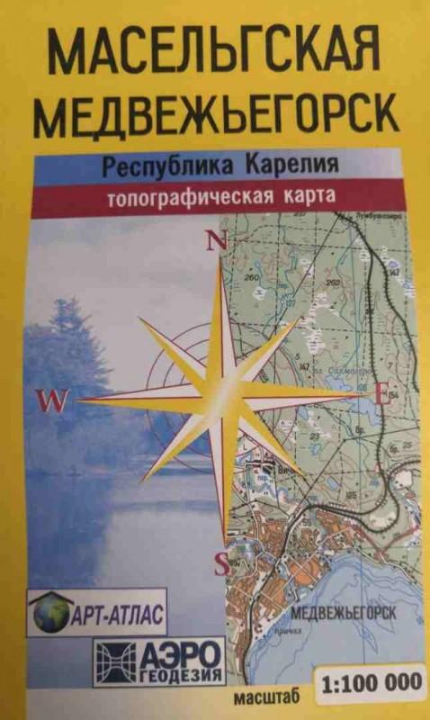 Карта топограф. (Медвежегорск-Масельгская)