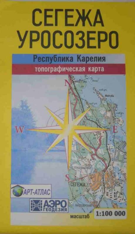 Карта топограф. (Сегежа-Уросозеро)
