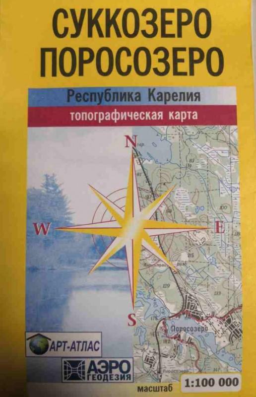 Карта топограф. (Суккозеро-Поросозеро)