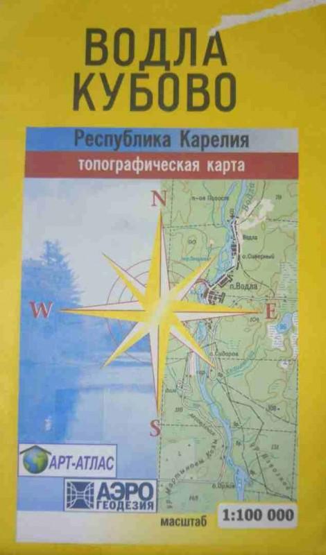 Карта топограф. (Водла-Кубово)