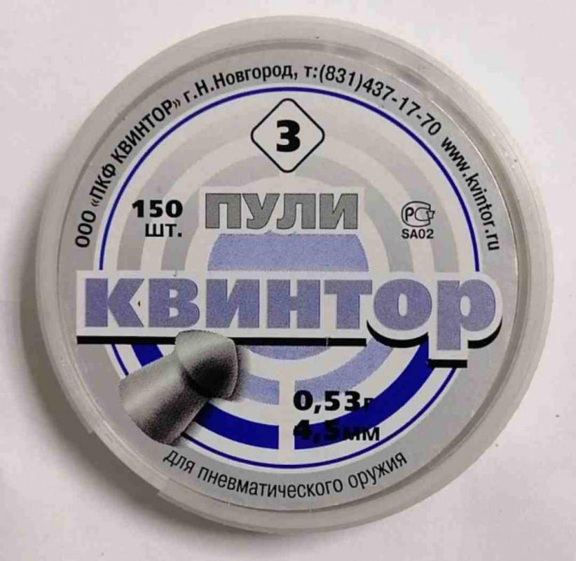 """ПУЛЬКИ   """"Квинтор-3"""" 4,5мм 0,53 гр (150 шт) оживальная головка"""