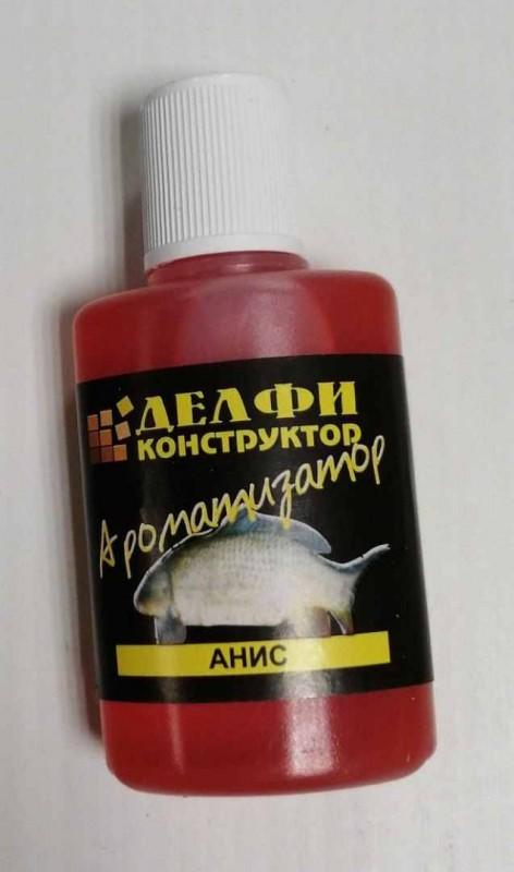 Ароматизатор жидкий 30 мл АРАХИС