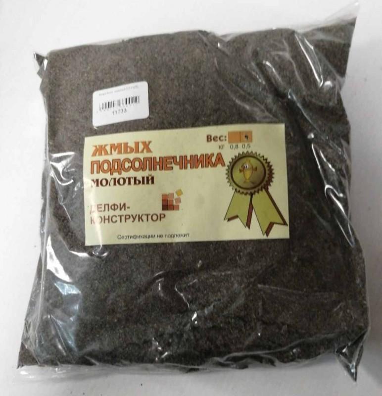 Жмых подс. молотый 0,5 кг.(25)
