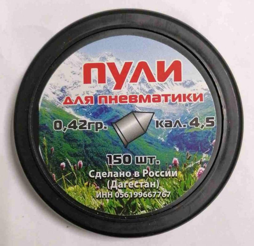Пули для пневматики калибр 4.5 Дагестан
