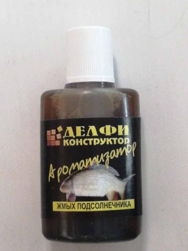 Ароматизатор жидкий 30 мл ЖМЫХ ПОДСОЛНЕЧНИКА