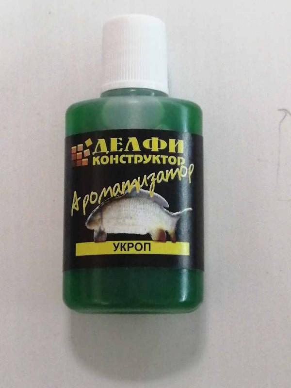 Ароматизатор жидкий  УКРОП 30мл