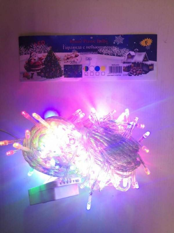 Гирлянда ( бел ) 30 м 500 LED
