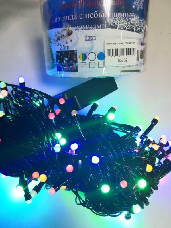 Гирлянда ( черн ) 25 м 400 LED