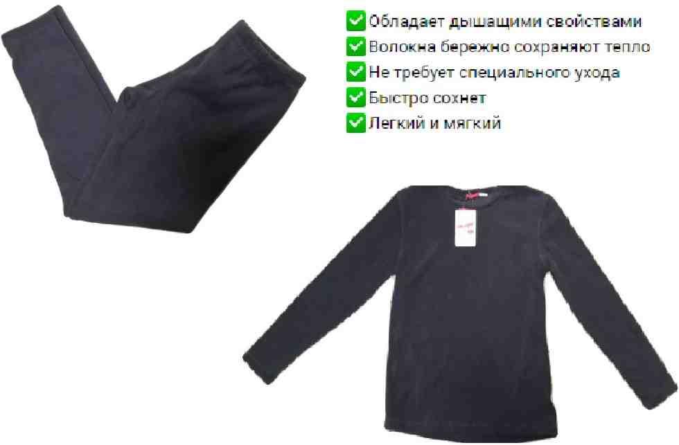 8201-т141 188-60-62 Костюм мужской (фуфайка, брюки) флис-240.ПЭ-100%