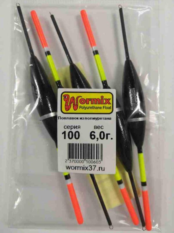 100 Поплавок из полиуретана Wormix  6гр. 10060