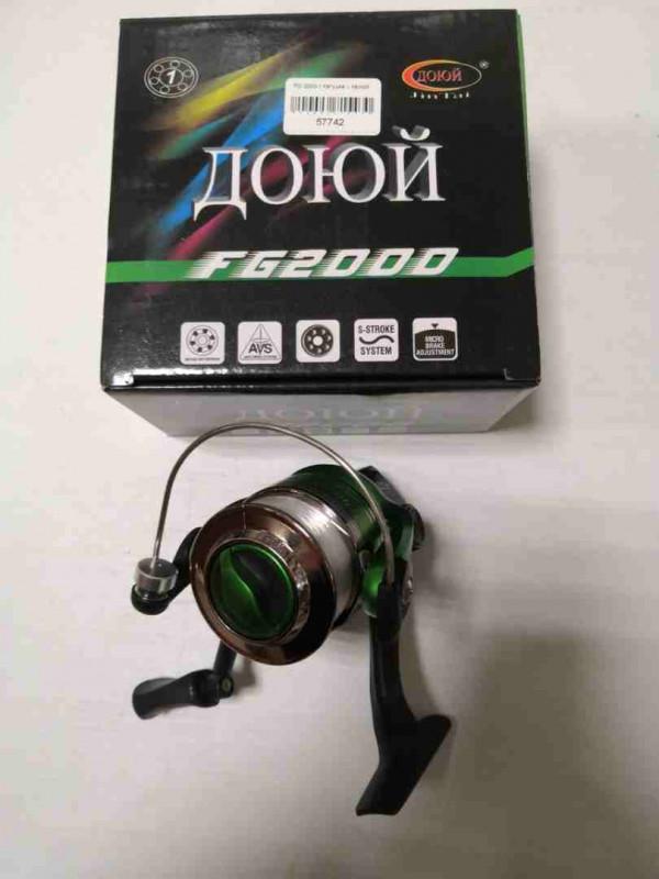 FG-2000-1 Катушка с леской