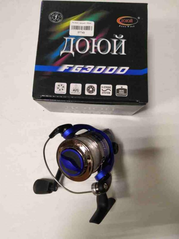 FG-3000-1 Катушка с леской